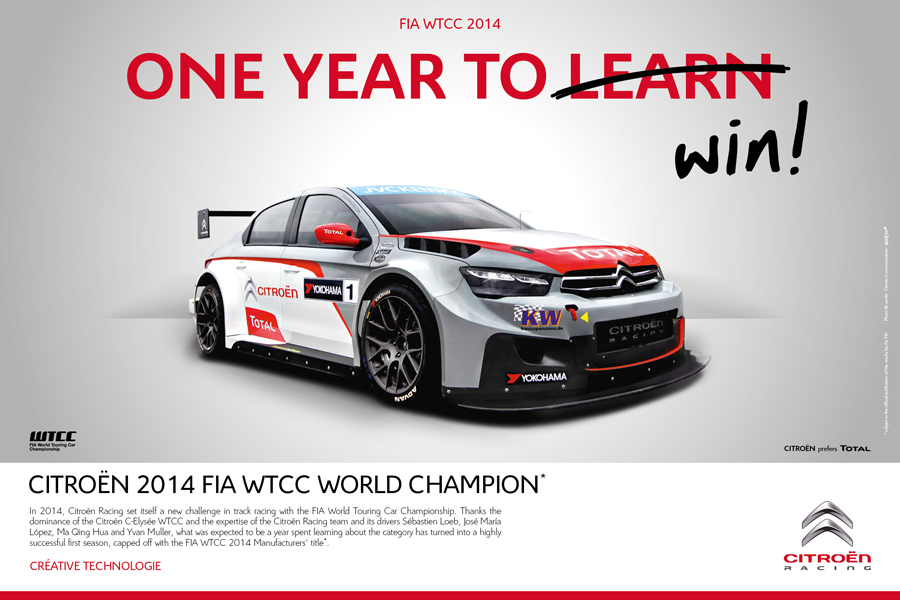 Citroen Poster Champion WTCC 2014 one year to win